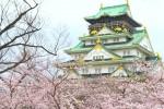 씨제이월디스 오사카 핵심 일주 패키지 여행 상품 일정에 포함된 오사카성