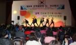 국립목포병원 제8회 결핵예방의 날 기념행사 현장