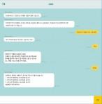 데이타솔루션이 출시한 상담 사용자 맞춤형 챗봇 'DAIB'를 이용하여 카드 연회비를 비교하고 있는 서비스 화면