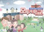 가치교육컨설팅이 출시하는 사회적 보드게임 시즌3: 모두의 학교 패키지