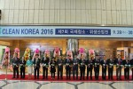 CLEAN KOREA 2016 개막식