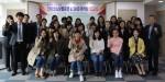 여성재취업과정 입교식에 참석한 교육생들이 포즈를 취하고 있다