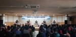제8회 누림콘서트 현장
