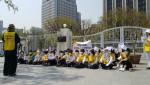 아동그룹홈 정상화 및 차별철폐 요구하는 천막농성 및 청와대 호소대회