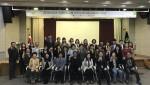 한국보건복지인력개발원이 개최한 재가노인복지 발전과 비전 위한 한·일 국제협력포럼