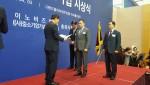 이노비즈 기술혁신유공상을 수상한 네추럴에프앤피 조정환 대표이사