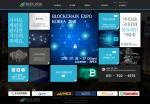 2018 블록체인 엑스포 홈페이지 메인 화면