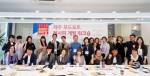 제주 도시재생지원센터가 4월 19일 제주 산지천갤러리에서 개최한 제주형 푸드트럭을 위한 레시피를 개발할 커뮤니티 워크숍