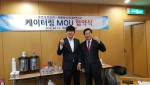 포트커피전문점 심상진 대표이사(좌측)와 프랜차이즈ERP연구소 김창수 상무가 업무협약 체결 후 기념촬영을 하고 있다