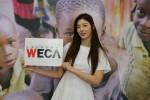 세계교육문화원 WECA에 방문한 배우 유승옥