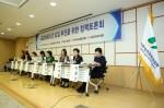 표준보육시간 도입 추진을 위한 정책토론회