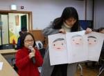 성장-mentoring 발대식에서 멘티의 가족소개