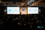 2016년 11월 23일 포시즌스호텔에서 개최된 Digital Transformation 시대, 글로벌 B2B 세일즈 트렌드 및 고객 중심의 영업·마케팅·서비스 혁신 전략 세미나