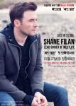 셰인필란(Shane Filan) 내한 콘서트 포스터