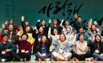 국립중앙청소년수련원 2018년 청소년지도사 국가자격연수에 참가한 예비 청소년지도사들이 수화 프로그램을 체험하고 있다