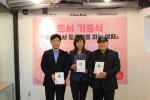 좌측부터 김선식 대표, 켈리 최 회장, 김민석 이사장