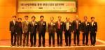4차 산업혁명을 통한 환경산업의 발전전략 심포지엄에 참석한 각계 전문가들이 기념 사진을 촬영하고 있다