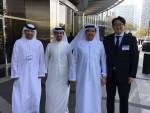 사진 좌측부터 한UAE친선협회장, 두바이 상의 사장, UAE경제부 차관, 와이더스코리아 이정주 대표