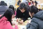 서울특별시립동대문청소년수련관이 시행하는 창의디자인 프로그램