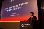 아마존 웹 서비스 서밋 서울 2018에서 세션 발표 중인 안랩 김준호 과장