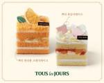 뚜레쥬르 1인용 생크림 케이크