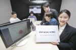 KT가 중소기업의 내부 보안을 강화할 수 있는 클라우드 방식의 네트워크 접근제어 서비스 '기가 시큐어 위즈낙'을 출시했다.