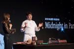 오세득 셰프가 미드나잇 인 파리 영화에 등장했던 레스토랑 맥심의 프렌치 요리를 선보이고 있다