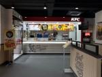 KFC 독산동점 매장 전경