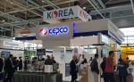 2018 하노버 국제 산업박람회 한국전력 부스