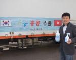 홍콩으로 수출하는 친환경 세정제 아쿠아낙스와 이순만 대표