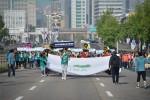 제25회 서울국제휠체어마라톤대회(2017년) 출발 식전 행사 퍼레이드