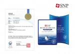 The patent certification of Bird's Nest Aqua Ampoule Mask