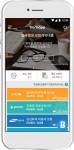보맵 메인화면에 보여지는 흥국생명 보험계약대출 기능
