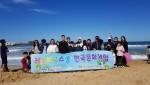 중도입국청소년들이 강원도 속초해수욕장에서 한국문화체험을 실시하였다