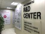 아미코스메틱 경제협력권 산업육성사업 비즈니스협력형 R&D 부문 주관기업으로 선정