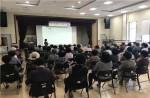 한국보건복지인력개발원 나눔봉사동아리 위드 코하이가 지역 어르신들을 찾아 나눔활동을 펼치는 현장