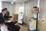 티온 VR 시연회
