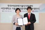 한화진 한국여성과학기술인지원센터 소장(왼쪽), 정유신 서강대 기술경영전문대학원 대학원장(오른쪽)이 업무협약 체결 후 기념촬영을 하고 있다