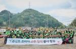 몬산토 코리아 임직원들이 3일 강월도 영월군의 고추 재배 농가에서 고추 정식을 돕는 봉사활동을 진행했다