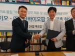 웰츄럴바이오의 김영환 대표(왼쪽)와 다산바이오팜 김선식 대표가 업무협약 체결 후 기념촬영을 하고 있다