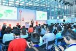 CE 차이나 2018의 IFA 리테일 유니버시티