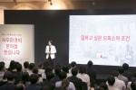 퍼시스 사무환경 세미나 2018 개최