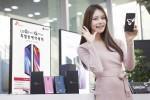 SK텔레콤이 5월 11일부터 17일까지 전국 SK텔레콤 공식인증대리점과 공식온라인몰 T월드다이렉트에서 G7 ThinQ 예약판매를 진행한다