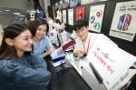 KT가 5월 11일부터 17일까지 전국 KT매장 및 공식 온라인 채널인 KT샵에서 LG전자 플래그십 모델인 G7 ThinQ(씽큐)를 예약 판매한다