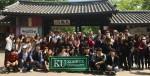 건국대 외국인 교환학생 민속촌 탐방