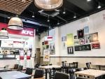 KFC 용인수지점 매장 전경