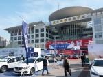 중국 후베이성 우한 소재 국제전시센터 전경