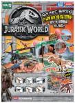 쥬라기월드: 폴른킹덤, 다이노 피규어 시리즈 7종