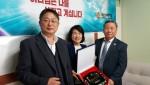 한국청소년육성연맹이 브레인능력개발로 내 건강 증진 설명회를 개최한다