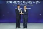 신일 정윤석 대표이사(왼쪽)가 한국표준협회 이상진 회장(오른쪽)에게 2018 대한민국 혁신대상을 수상하고 있다